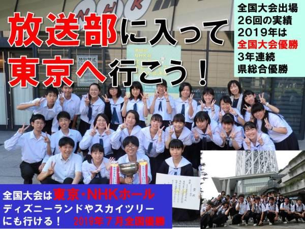 宣伝ポスター13-2