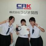 ラジオ関西アナウンス講習会
