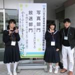 近畿高校総合文化祭鳥取大会