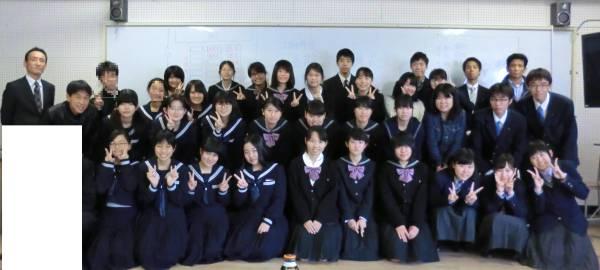 16kitasuma011