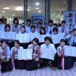 第63回NHK杯兵庫県大会