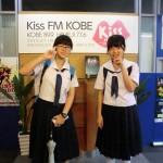 近畿総文実行委員会&稲美町人権大会司会&Kiss-FM研修会