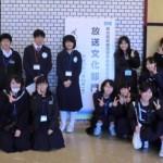 第36回近畿高校総合文化祭兵庫大会放送文化部門