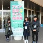北海道・北見市へ行ってきました!