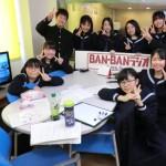 東播磨高校放送部冬休みスペシャル2016