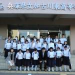 第64回NHK杯地区大会