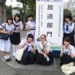 全国高校総合文化祭宮城大会