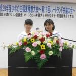 ハートランド弁論大会司会&福岡県放送部研修会
