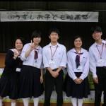 アジア国際子ども映画祭2017