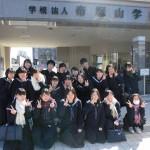 奈良県チームと合同練習+放送部春の遠足
