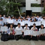 第65回NHK杯兵庫県大会