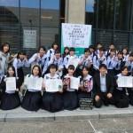 第65回NHK杯全国大会