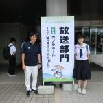 全国総文長野大会に行ってきました!