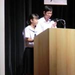 稲美町人権大会司会2018