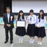 アジア国際子ども映画祭2018