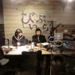 BanBanラジオ2018冬休み