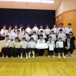 第66回NHK杯地区予選