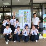 全国高校総合文化祭佐賀大会に行ってきました!