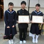 兵庫県教育長からゆずりは賞を受賞
